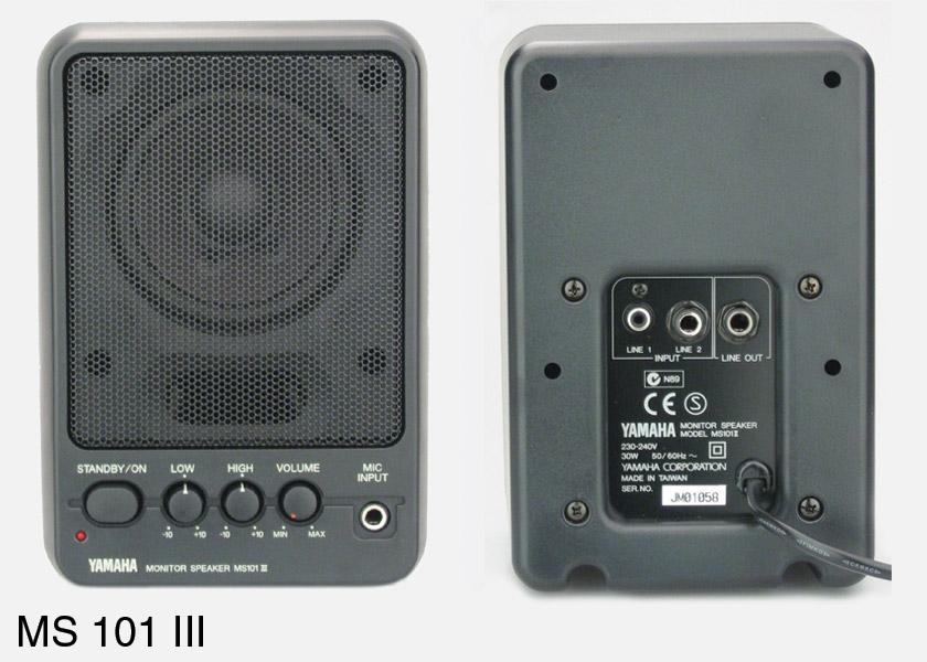 Yamaha MS101 mark III